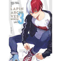 Doujinshi - Illustration book - My Hero Academia / Bakugou Katsuki & Midoriya Izuku & Todoroki Shouto (LAPIN ARCHIVES vol.03) / lapin