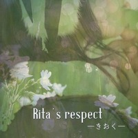 Doujin Music - Rita's respect -きおく-[プリントCD-R版] / Blueberry&Yogurt / Blueberry&Yogurt