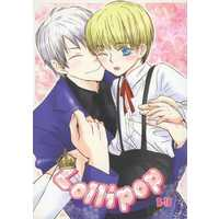[Boys Love (Yaoi) : R18] Doujinshi - Hetalia / Prussia x Germany (Lollipop) / カクリ団
