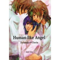 [NL:R18] Doujinshi - Novel - Mobile Suit Gundam 00 / Lockon Stratos x Tieria Erde (Human-like Angel) / SiM
