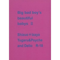[Boys Love (Yaoi) : R18] Doujinshi - Novel - Durarara!! / Shizuo x Izaya (Big bad boy's beautiful babys2) / Part Time Lover