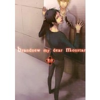 [Boys Love (Yaoi) : R18] Doujinshi - Durarara!! / Izaya x Shizuo (Brandnew my dear Monster.) / Sea-pig