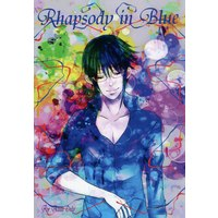 [Boys Love (Yaoi) : R18] Doujinshi - K (K Project) / Mikoto x Reisi (Rhapsody in Blue) / 抹茶白玉
