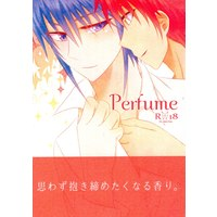 [Boys Love (Yaoi) : R18] Doujinshi - Novel - K (K Project) / Mikoto x Reisi (Perfume *文庫) / はだかの王さま