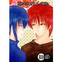 [Boys Love (Yaoi) : R18] Doujinshi - Novel - K (K Project) / Mikoto x Reisi (だだもれですよ、周防。 *文庫) / はだかの王さま
