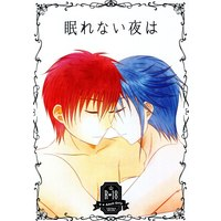 [Boys Love (Yaoi) : R18] Doujinshi - Novel - K (K Project) / Mikoto x Reisi (眠れない夜は *文庫) / はだかの王さま