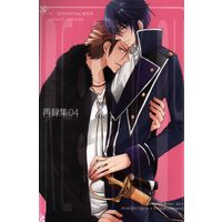 [Boys Love (Yaoi) : R18] Doujinshi - K (K Project) / Mikoto x Reisi (Re otK *再録 4) / bamboo ring!