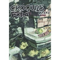 Doujinshi - Illustration book - CROQUIS Extra / koki