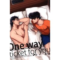 [Boys Love (Yaoi) : R18] Doujinshi - Anthology - Jojo Part 3: Stardust Crusaders / Jyosuke x Jyoutarou (One way ticket for you *合同誌) / レイディ・ブルー