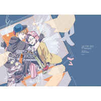 Doujinshi - Anthology - Hypnosismic / Rio x Jyuto (マルチクローゼット) / 景