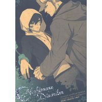 [Boys Love (Yaoi) : R18] Doujinshi - Persona5 / Iwai Munehisa x Protagonist (Persona 5) (Nightmare Disorder) / Obsidian