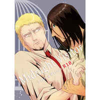 [Boys Love (Yaoi) : R18] Doujinshi - Shingeki no Kyojin / Eren x Reiner (Midnight Visitor) / 7575