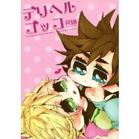 [Boys Love (Yaoi) : R18] Doujinshi - Jojo Part 2: Battle Tendency / Caesar x Joseph (デリヘルゴッコ) / chou chou