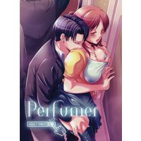 [Boys Love (Yaoi) : R18] Doujinshi - Novel - Shingeki no Kyojin / Levi x Eren (Perfumer *文庫 ☆進撃の巨人) / まるせん帖