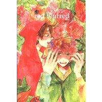[Boys Love (Yaoi) : R18] Doujinshi - Hetalia / America x United Kingdom (red blurred ☆Axis powers ヘタリア) / Datte