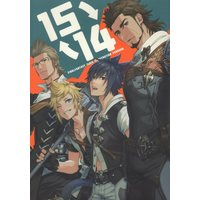 Doujinshi - Final Fantasy XV / All Characters (Final Fantasy) (15の14装備本) / くろゆず