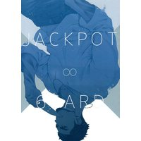 Doujinshi - Final Fantasy XV / All Characters (Final Fantasy) (JACKPOT∞6CARD) / くろゆず