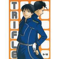 [Boys Love (Yaoi) : R18] Doujinshi - Fullmetal Alchemist / Maes Hughes x Roy Mustang (TRIFLE) / Pinacle!