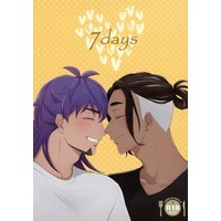 [Boys Love (Yaoi) : R18] Doujinshi - Novel - Pokémon Sword and Shield / Leon (Dande) x Raihan (Kibana) (7days) / ドックカバー