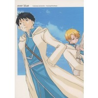 Doujinshi - Fullmetal Alchemist / Roy Mustang x Riza Hawkeye (ever blue) / bean sprout