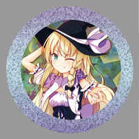 Badge - Touhou Project / Kirisame Marisa