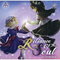 Doujin Music - Reliance Of The Soul / Cry Of The Soul / Cry Of The Soul