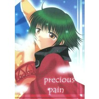 Doujinshi - Tales Series / Farah Oersted (Precious pain) / HAPPY-PINK