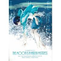 Doujinshi - High Speed! (THE MOONISAHARSH MISTRESS 【蔵出品】)