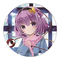Badge - Touhou Project / Komeiji Satori