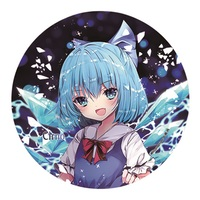 Badge - Touhou Project / Cirno