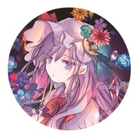 Badge - Touhou Project / Patchouli Knowledge