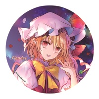 Badge - Touhou Project / Flandre Scarlet