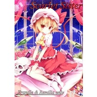 Doujinshi - Illustration book - Touhou Project / All Characters (Touhou) (Scarket Sister) / 幻想庭園
