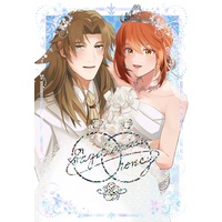 Doujinshi - Novel - Anthology - Fate/Grand Order / Gudako & Chiron (【結婚合同誌】Sagittarius honey【通販予約中】) / White r@pe 37%